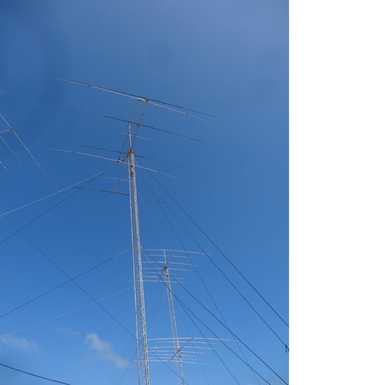 Antenna farm used by P40CX